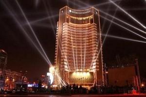 (Română) Hotel Intercontinental Bucuresti
